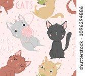 cute cat vector seamless... | Shutterstock .eps vector #1096294886