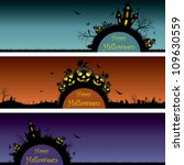 set of halloween banners | Shutterstock .eps vector #109630559
