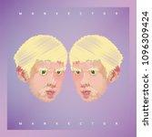fascinating blond man... | Shutterstock .eps vector #1096309424