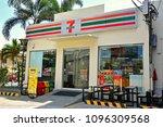 quezon city  ph   mar. 30  7... | Shutterstock . vector #1096309568