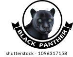 black panther logo | Shutterstock .eps vector #1096317158