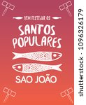 translation  popular saints.... | Shutterstock .eps vector #1096326179