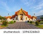 the marble temple  wat... | Shutterstock . vector #1096326863