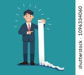 vector illustration man worker... | Shutterstock .eps vector #1096334060