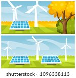 green energy concept. two... | Shutterstock .eps vector #1096338113