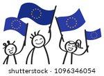 cheering group of happy stick... | Shutterstock .eps vector #1096346054