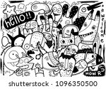 hipster hand drawn crazy doodle ... | Shutterstock .eps vector #1096350500