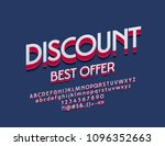 bright banner with text... | Shutterstock .eps vector #1096352663