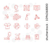 vector blood donation icons set ... | Shutterstock .eps vector #1096368800