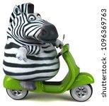 fun zebra   3d illustration | Shutterstock . vector #1096369763