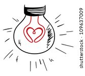 Bulb light with red heart symbol inside - stock vector