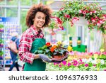 portrait of a cheerful young... | Shutterstock . vector #1096376933
