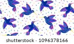 vector seamless pattern with... | Shutterstock .eps vector #1096378166