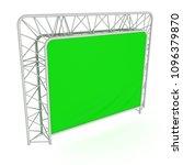 steel truss girder element... | Shutterstock . vector #1096379870