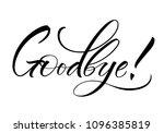 goodbye lettering. handwritten... | Shutterstock .eps vector #1096385819