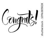 congrats lettering. handwritten ... | Shutterstock .eps vector #1096385828