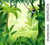 vector illustration of... | Shutterstock .eps vector #1096391276