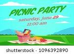 vector summer picnic... | Shutterstock .eps vector #1096392890