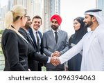 multicultural business people... | Shutterstock . vector #1096394063