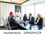 multicultural business people... | Shutterstock . vector #1096394129