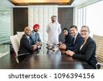 multicultural business people... | Shutterstock . vector #1096394156