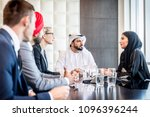 multicultural business people... | Shutterstock . vector #1096396244