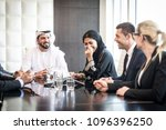 multicultural business people... | Shutterstock . vector #1096396250