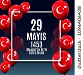29 may day of istanbul'un fethi ... | Shutterstock .eps vector #1096406438