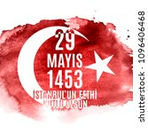 29 may day of istanbul'un fethi ... | Shutterstock .eps vector #1096406468
