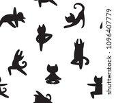 yoga assanas seamless pattern.... | Shutterstock .eps vector #1096407779