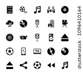 multimedia icon. collection of... | Shutterstock .eps vector #1096410164