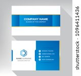 Bussiness Moden Name Card Whit...