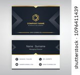 Bussiness Moden Name Card Blac...