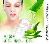 aloe vera collagen mask serum...   Shutterstock .eps vector #1096411679