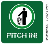 pitch in  sign. an information... | Shutterstock .eps vector #1096414994