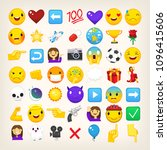 collection of graphic emoticons ... | Shutterstock .eps vector #1096415606