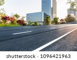 quiet urban roads | Shutterstock . vector #1096421963