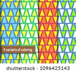 simple seamless pattern with...   Shutterstock .eps vector #1096425143