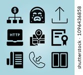 filled interface 9 vector icons ...   Shutterstock .eps vector #1096436858