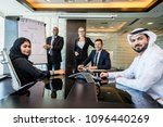 multicultural business people...   Shutterstock . vector #1096440269