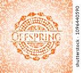 offspring abstract orange...   Shutterstock .eps vector #1096440590