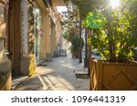 batumi  adjaria  georgia   may... | Shutterstock . vector #1096441319