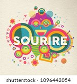 smile colorful typography... | Shutterstock .eps vector #1096442054