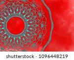 abstract watercolor digital art ... | Shutterstock . vector #1096448219