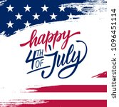 happy independence day greeting ... | Shutterstock .eps vector #1096451114