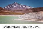 vulcano miniques from red... | Shutterstock . vector #1096452593