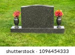 Single blank tombstone with...