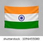 realistic hanging flag of india.... | Shutterstock .eps vector #1096455080