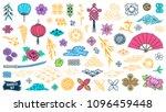 asian patch badges set.... | Shutterstock .eps vector #1096459448