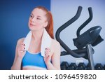 beautiful girl at the gym... | Shutterstock . vector #1096459820